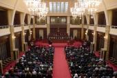 Hľadá sa vedúca/vedúci katedry žurnalistiky